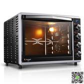 烤箱  CRTF52W烤箱家用烘焙多功能全自動蛋糕面包電烤箱52升大容量 igo阿薩布魯