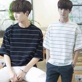 秋冬潮流男寬鬆蝙蝠衫條紋五分袖短袖T恤青少年韓版半截袖學生