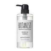 BOTANIST 植物性洗髮精490ml(滋潤型)