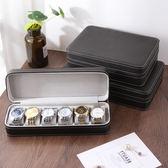 手錶盒拉?便攜手錶盒收納盒皮質高檔首飾收集整理展示簡約錶箱手錶