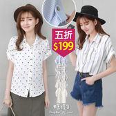 【五折價$199】糖罐子多款口袋反摺袖襯衫→預購【E48421】