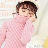 男童女童毛衣雪尼爾加厚秋冬兒童彈力衫寶寶針織打底衫保暖不起球 藍嵐
