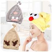 速乾浴帽可愛卡通幹髪巾洗頭帽兒童強力吸水【不二雜貨】