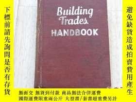 二手書博民逛書店Building罕見Trades HANDBOOKY8542 I