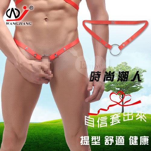 內褲專賣 男性感內褲【網將WJ】時尚潮人‧定型套環B﹝橙﹞