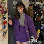 兩件套 韓版時尚休閒套裝秋季慵懶風網紅毛衣開衫外套 A字半身裙兩件套女 可卡衣櫃