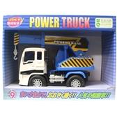 韓版 摩輪吊車 工程車ST-01 (盒裝.中型)/一台入{促199} ST安全玩具~生