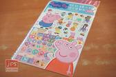 Peppa Pig 粉紅豬小妹 造型獎勵貼 貼紙 運動篇