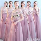 伴娘服長款春夏新款韓式修身加厚禮服伴娘團姐妹裙宴會晚禮服 igo科炫數位