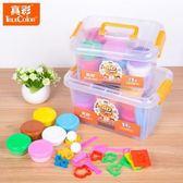 真彩24色輕輕泥4D彩泥 兒童益智玩具 收納盒裝超輕粘土大容量【潮咖地帶】