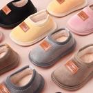 兒童棉拖鞋男秋冬季室內家居用小孩女寶寶包跟防滑軟底毛毛絨棉鞋