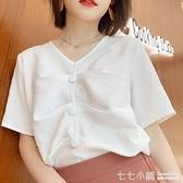 夏季新款襯衫女設計感小眾時尚洋氣V領麻棉白色兩粒扣短袖上衣潮