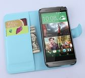 [24hr 火速出貨] 韓國 HTC M9 手機殼 皮套 側翻 可插卡 手機 支架 荔枝紋 保護套 手機套