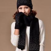 圍巾+毛帽+手套羊毛三件套-韓版時尚手工燙鑽寒配件組合4色71an9[巴黎精品]