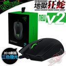 [ PC PARTY ] 雷蛇 2016 Razer Abyssus V2 地獄狂蛇 5000DPI 設定巨集 電競滑鼠