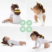 寶寶防摔學步走路護頭枕防後摔帽透氣嬰兒童夏季 露露日記