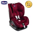 【新品上市】chicco-Seat up 012 Isofix安全汽座勁黑版-熱情紅