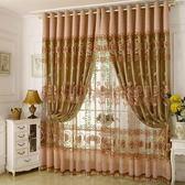 雕花紗窗簾成品簡約現代歐式窗簾布料定制客廳臥室落地窗遮光窗簾