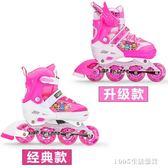 溜冰鞋 溜冰鞋兒童全套裝男女直排輪旱冰輪滑鞋3-5-6-8-10歲初學者 1995生活雜貨NMS