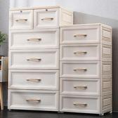 加大歐式抽屜式收納櫃塑料嬰兒童衣櫃寶寶櫃子儲物櫃整理箱五斗櫃 九折鉅惠
