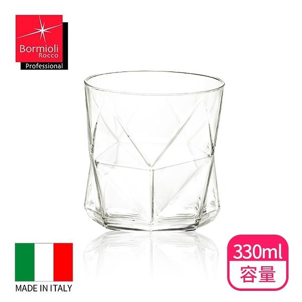 【義大利Bormioli Rocco】Cassiopea仙后座水杯330ml單入P23451威士忌杯/烈酒杯