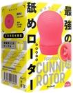 日本PxPxP 高速舌技舔陰震動按摩器 PERO-PERO CUNNI ROTOR