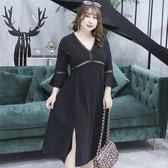 中大尺碼~氣質荷葉袖長袖連衣裙(XL~4XL)