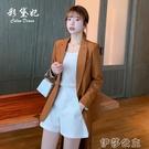 外套 韓版春季新品大碼顯瘦純色休閒小西服百搭網紅同款流行西裝