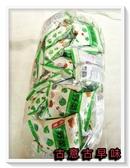 古意古早味 野菜園 (華元/8g/50小包/量販包) 素食 懷舊零食 有(真魷味 玉黍叔 鹹蔬餅 野菜園) 餅乾