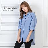 加大尺碼--優美刺繡愛心經典氣質條紋弧形長短下襬長袖襯衫(藍XL-4L)-I87眼圈熊中大尺碼