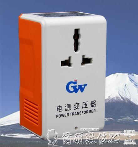 變壓器全銅電源變壓器220V轉110V互轉110V變220V日本電壓100V美國80W 爾碩數位3c
