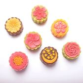 桃山皮4種花月餅模具50g63g75g100g125g手壓式中秋節家用卡通套裝『韓女王』
