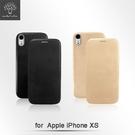 【默肯國際】Metal-Slim iPhone X/XS (5.8吋) 彈力皮紋 磁吸側掀皮套 TPU內層 吊飾孔 插卡 立架 保護殼