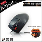 ~A4 雙飛燕~OP 620D USB 火力鈕靈燕滑鼠