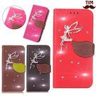 蘋果 iPhone XS Max XR iPhoneX i8 Plus i7 I6S 仙女水鑽 葉子系列 皮套 插卡 支架 內軟殼 手機殼 保護殼