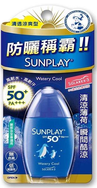 曼秀雷敦 SUNPLAY 防曬乳液 - 清透涼爽 35g