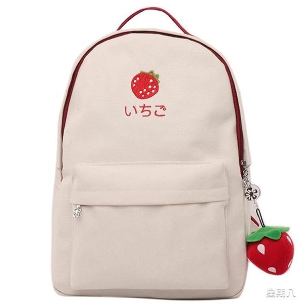 雙肩包 書包女 韓版大學生背包高中森系古著感可愛日系學院風雙肩包
