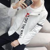 飛行夾克  薄外套男短款連帽青年男韓版