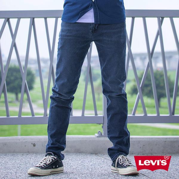 Levis 男款 上寬下窄 / 502 Taper牛仔長褲 / 彈性布料