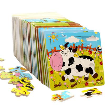 拼圖 9片木質兒童拼圖玩具益智1-2-3-4歲半幼兒早教小孩寶寶智力木頭制