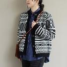 純棉復古提花針織開衫 立領撞色拼接短款毛衣外套/2色-夢想家-0115