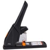 重型訂書機大號加厚省力訂書器厚層加長大型釘