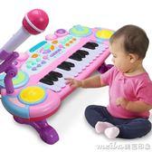 兒童電子琴寶寶早教音樂多功能鋼琴玩具帶麥克風女孩初學1-3-6歲QM 美芭