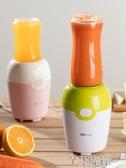 榨汁機手動榨汁機便攜豆漿機家用鮮榨西瓜汁水果機小型電動迷你學生LX春季特賣