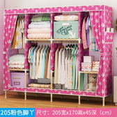 組裝 衣櫃衣櫥雙人收納衣櫥實木2門兒童經濟型簡易布衣櫃布藝【館長推薦】【萬聖節推薦】