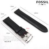 22mm錶帶 FOSSIL 真皮錶帶 黑色x銀 B22-FS4812