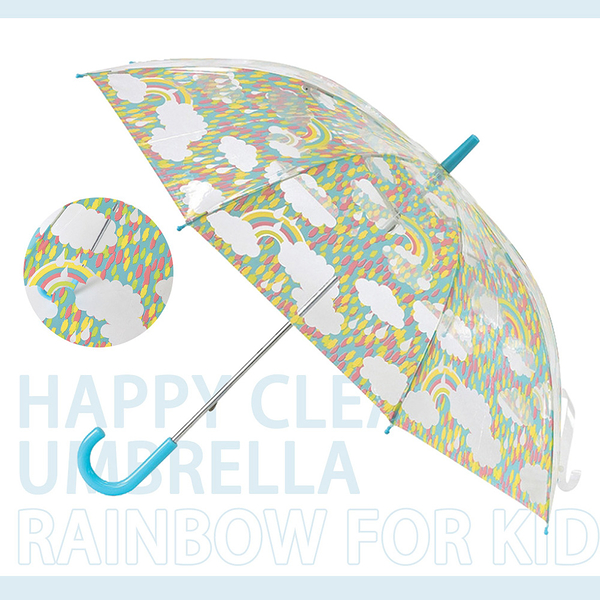 【SPICE】HAPPY UMBRELLA RAINBOW  彩虹雲 晴天 雨傘
