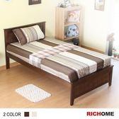 【RICHOME】北歐浪漫3.5呎單人床胡桃色