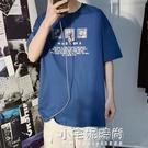 2021夏季圓領T恤短袖男ins潮牌個性時尚百搭字母印花純棉T恤衫男 小宅妮