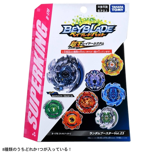 《 TAKARA TOMY 》【戰鬥陀螺 - 爆裂世代】BURSY#176 隨機強化V01.23 / JOYBUS玩具百貨